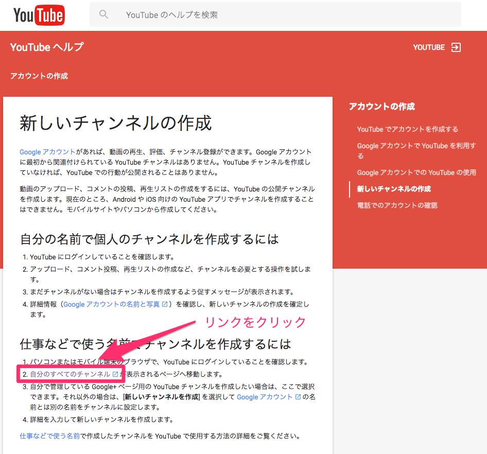 YouTube-160826-0007