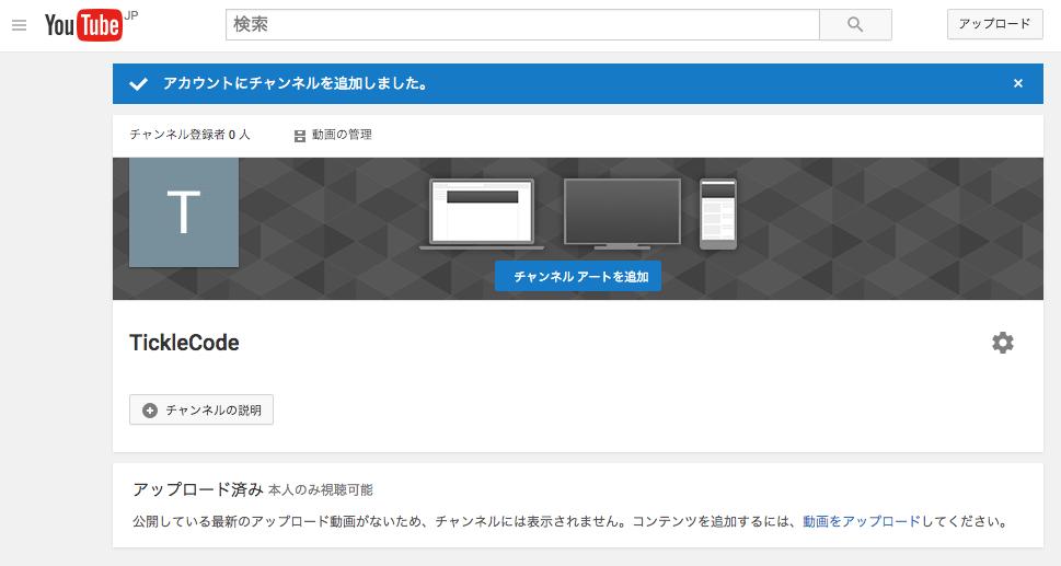 YouTube-160827-0004