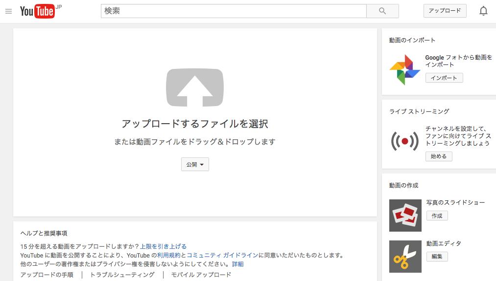 YouTube-160827-0005