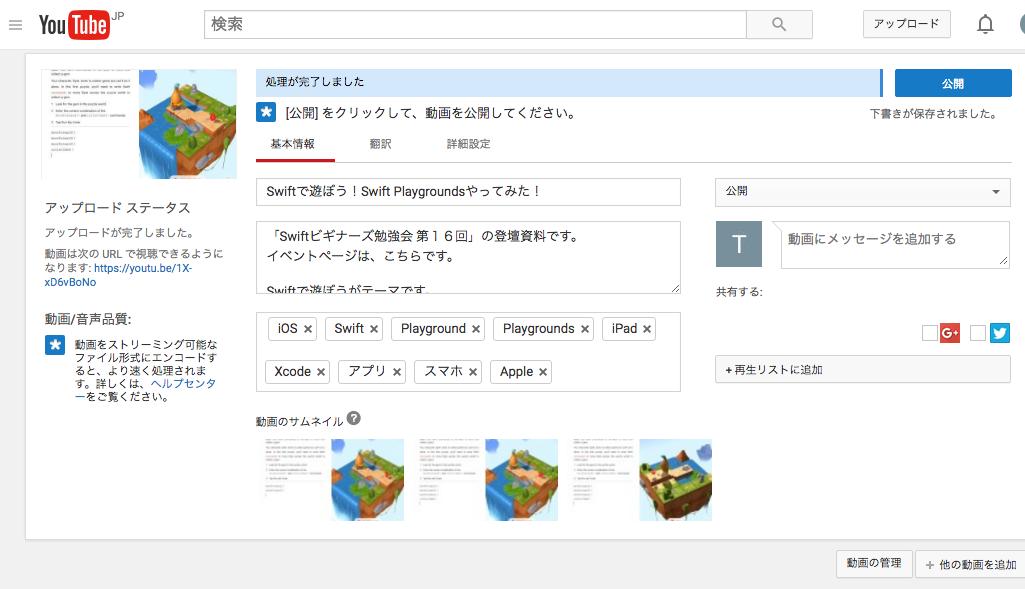 YouTube-160827-0009
