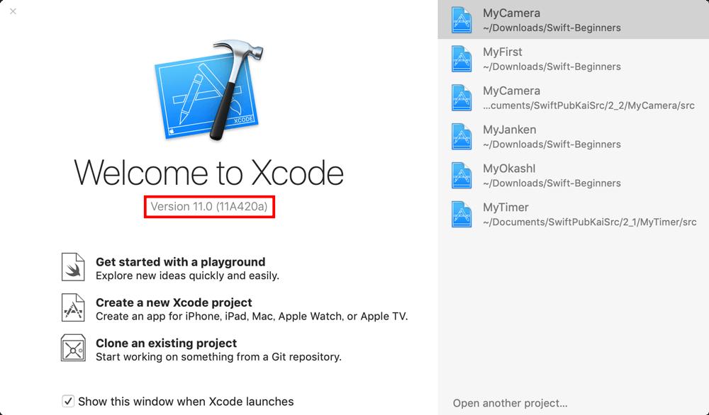 【初心者本】iPhone(iOS)アプリ開発の入門書!たった2日でマスターできる iPhoneアプリ開発集中講座 Xcode 11/Swift 5対応(2019年10月出版)公式サポートページ