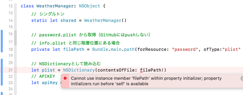 Cannot use instance member 'xxxxxx' within property initializer; property initializers run before 'self' is available