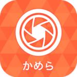 カメラアプリ:iPhone アプリ開発[Xcode11・Swift5対応]が学べるプログラミングスクール