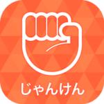 じゃんけんアプリ:iPhone アプリ開発[Xcode11・Swift5対応]が学べるプログラミングスクール