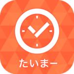 タイマーアプリ:iPhone アプリ開発[Xcode11・Swift5対応]が学べるプログラミングスクール