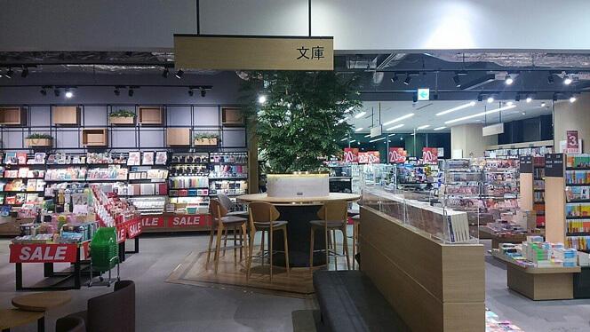 くまざわ書店 プログラミング本(書籍)のある本屋!田町駅・品川駅・大崎駅付近の書店まとめ