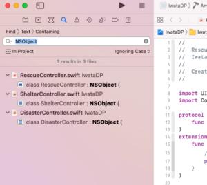 Xcodeショートカットプロジェクト内の全文検索