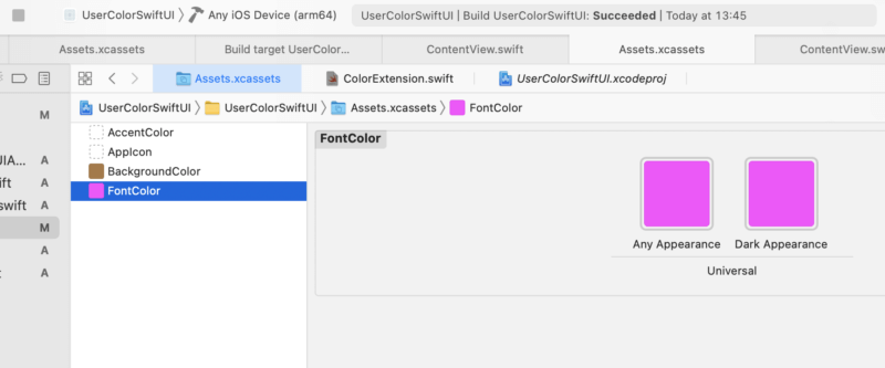 【SwiftUI】Color(カラー)をextensionで一元管理して、SwiftUIで利用する